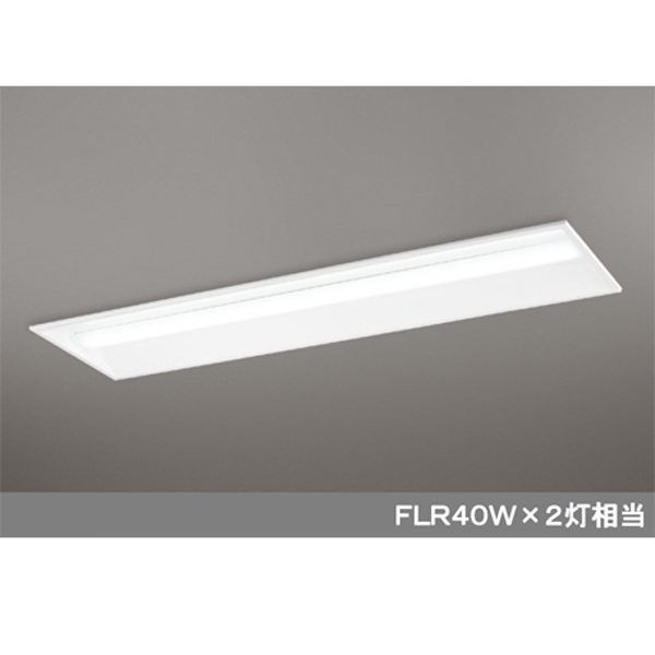 【XD504011P2C】オーデリック ベースライト LEDユニット型 【odelic】