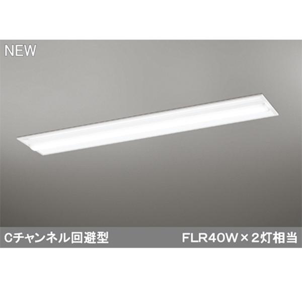 【XD504020P2B】オーデリック ベースライト LEDユニット型 【odelic】