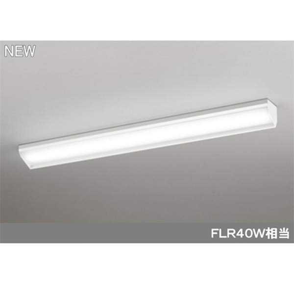 【XL501042P1B】オーデリック ベースライト LEDユニット型 【odelic】