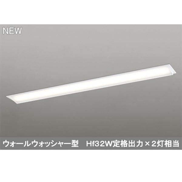 【XD504017B4E】オーデリック ベースライト LEDユニット型 【odelic】