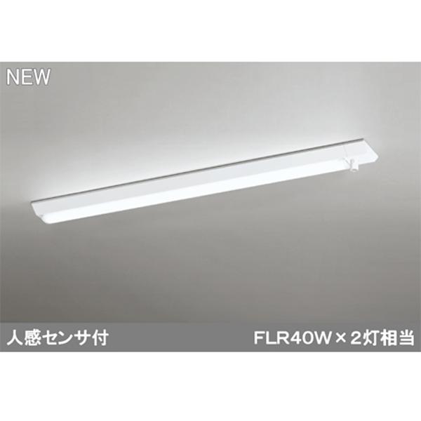 【XL501060P2B】オーデリック ベースライト LEDユニット型 【odelic】