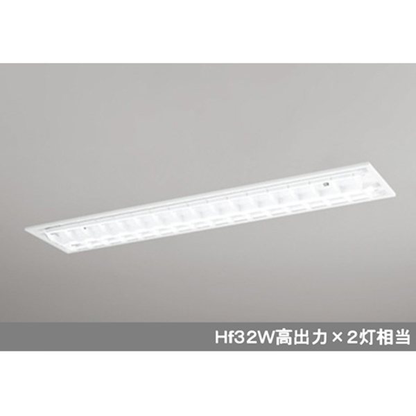 【XD266092B2】オーデリック ベースライト LEDランプ型 埋込型 下面開放型(ルーバー) 【odelic】