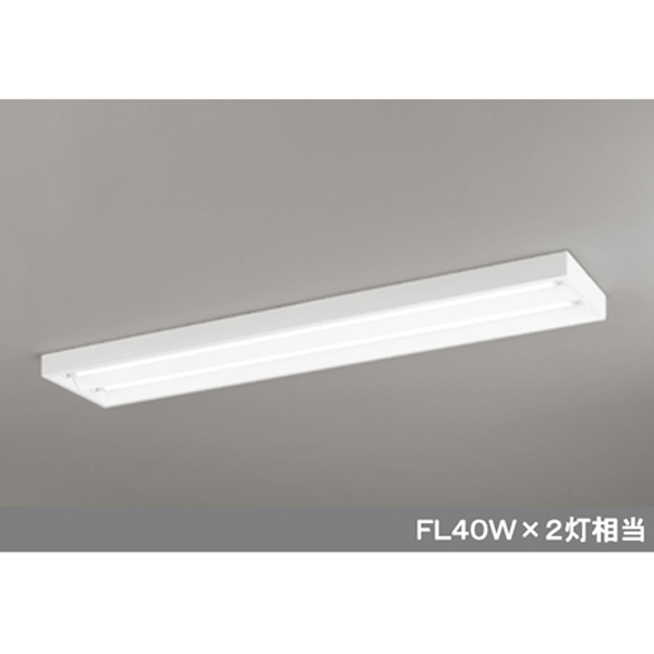 【XL251091】オーデリック ベースライト LEDランプ型 直付型 下面開放型 【odelic】