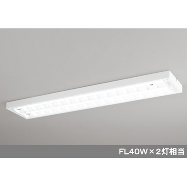 【XL251092B7】オーデリック ベースライト LEDランプ型 直付型 下面開放型(ルーバー) 【odelic】