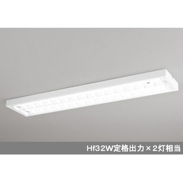 【XL251092P1】オーデリック ベースライト LEDランプ型 直付型 下面開放型(ルーバー) 【odelic】