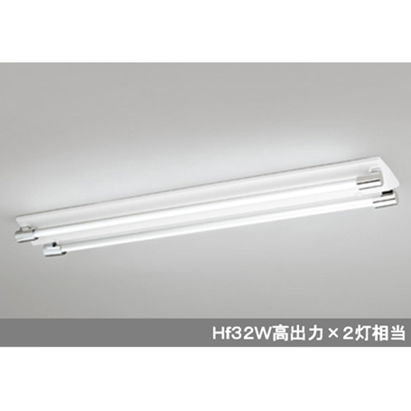 【XL251201B2】オーデリック ベースライト LEDランプ型 直付型 ソケットカバー付 【odelic】