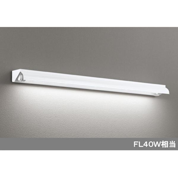 【XG454045】オーデリック ベースライト 防雨・防湿型 直付型 看板灯 【odelic】