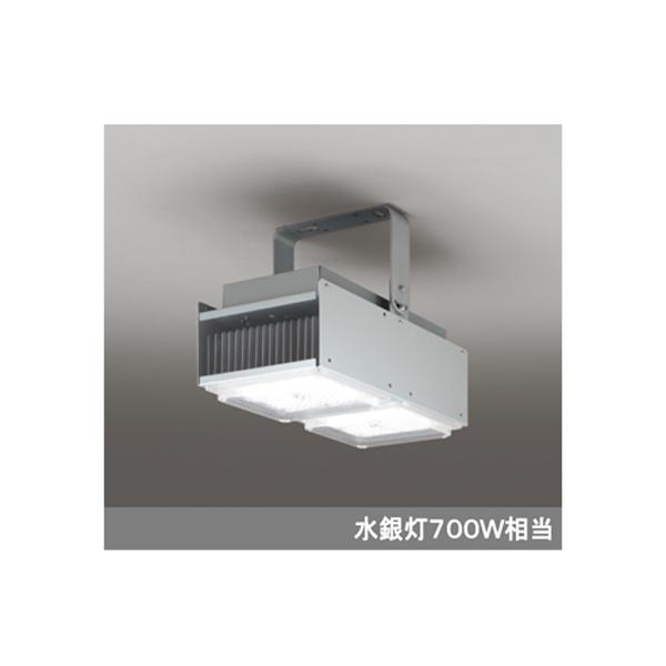 【XL501043】オーデリック 高天井用照明 電源内蔵型 水銀灯700Wクラス 【odelic】
