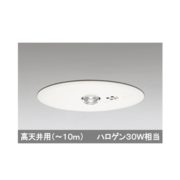 【OR036108P1】オーデリック 非常用照明器具 LED一体型 電池内蔵形[専用形] 【odelic】