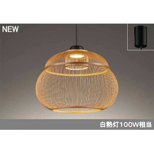 【OP252737PC】オーデリック ペンダントライト LED電球フラット形 【odelic】