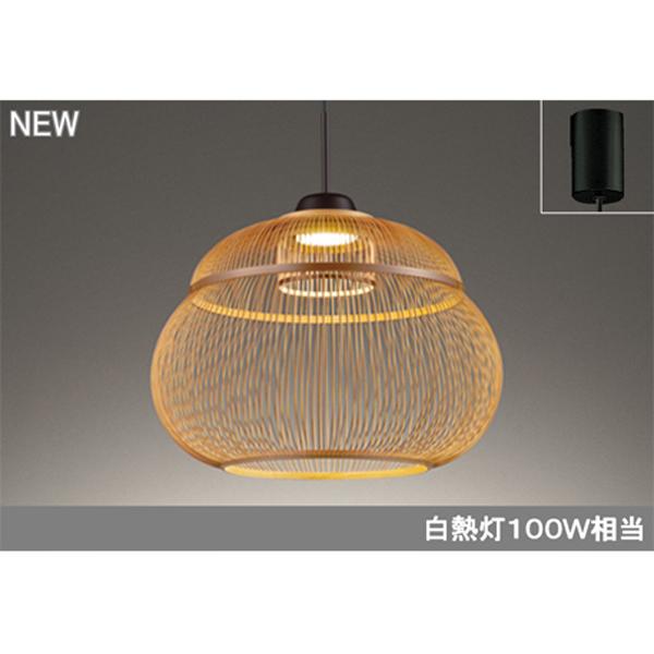 【OP252737BC】オーデリック ペンダントライト LED電球フラット形 【odelic】