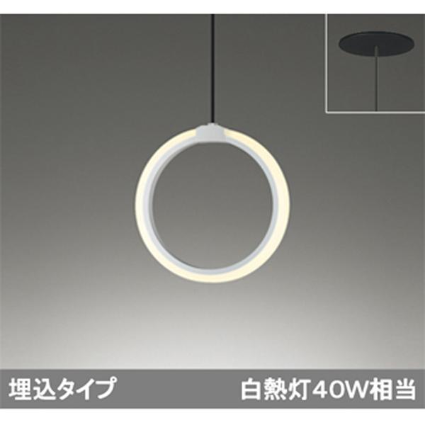 【OP252537】オーデリック ペンダントライト LED一体型 【odelic】