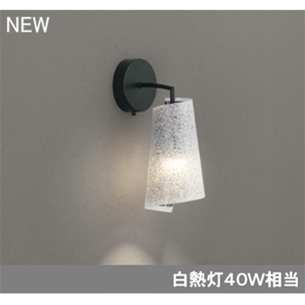 【OB255242LD】オーデリック ブラケットライト LED電球ミニクリプトン形 【odelic】
