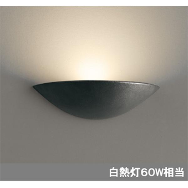 【OB255236LD】オーデリック ブラケットライト LED電球フラット形 【odelic】