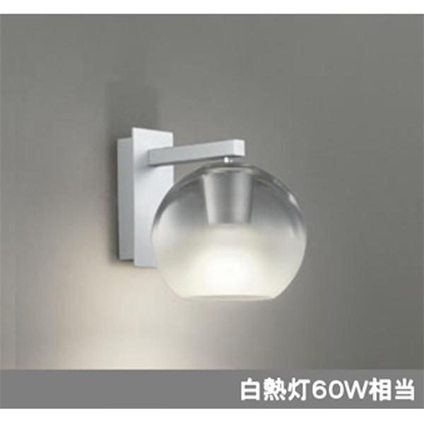 【OB255080LC】オーデリック ブラケットライト LED電球ミニクリプトン形 【odelic】