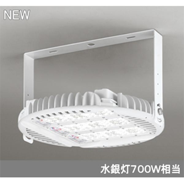 【XG454047】オーデリック エクステリア スポットライト LED一体型 【odelic】