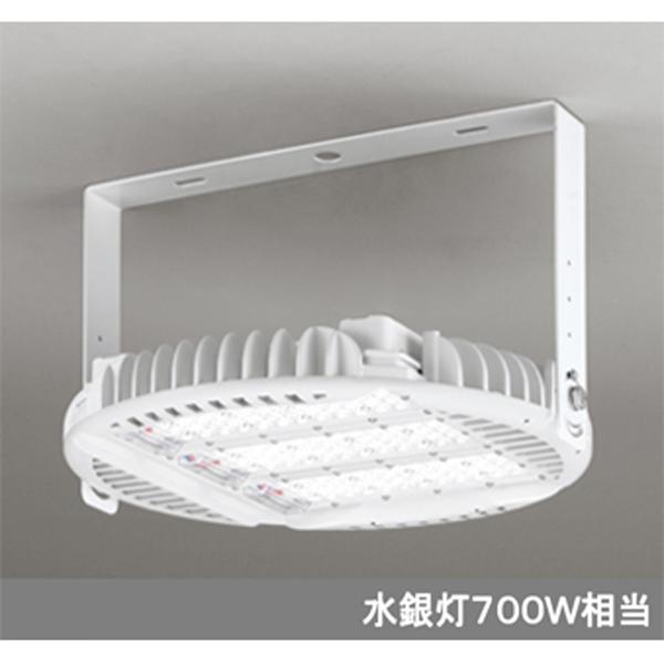 【XG454046】オーデリック エクステリア スポットライト LED一体型 【odelic】