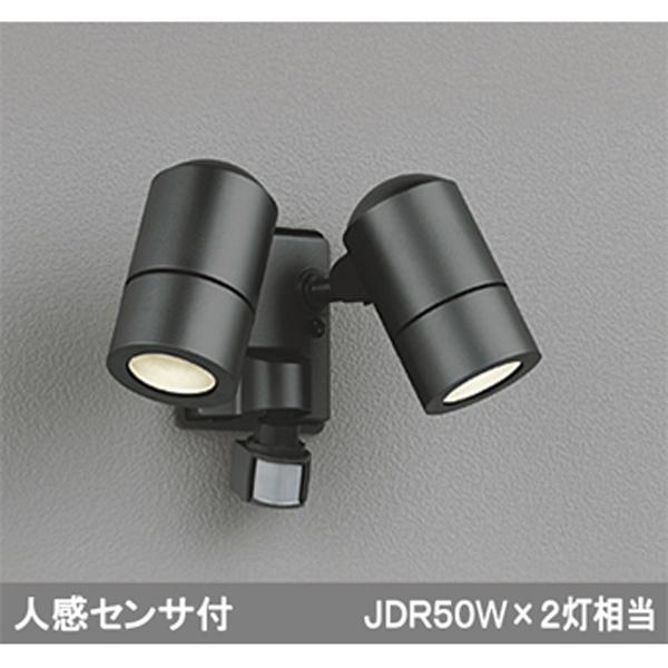 【OG254576】オーデリック エクステリア スポットライト LED電球ダイクロハロゲン形 【odelic】