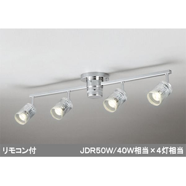 【OC257102】オーデリック シャンデリア LED電球ダイクロハロゲン形 【odelic】