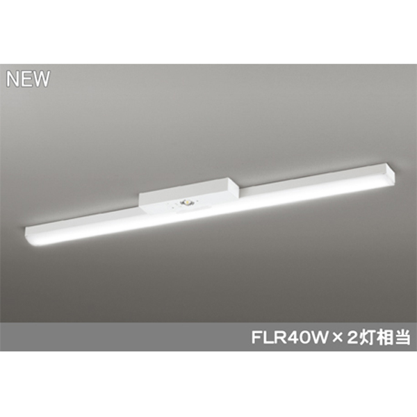 【XR506008P2A】オーデリック ベースライト LEDユニット型 【odelic】