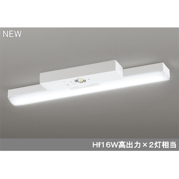 【XR506007P4C】オーデリック ベースライト LEDユニット型 【odelic】