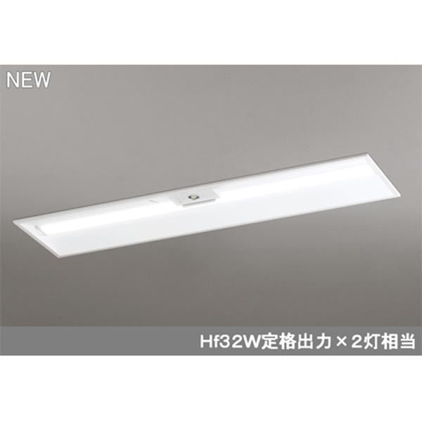 【XR507011P4A】オーデリック ベースライト LEDユニット型 【odelic】