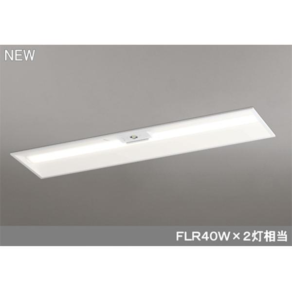 【XR507011P2E】オーデリック ベースライト LEDユニット型 【odelic】