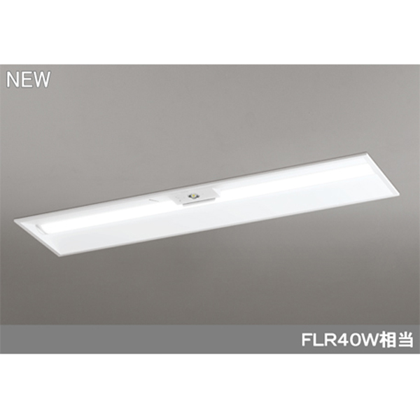 【XR507011P1D】オーデリック ベースライト LEDユニット型 【odelic】