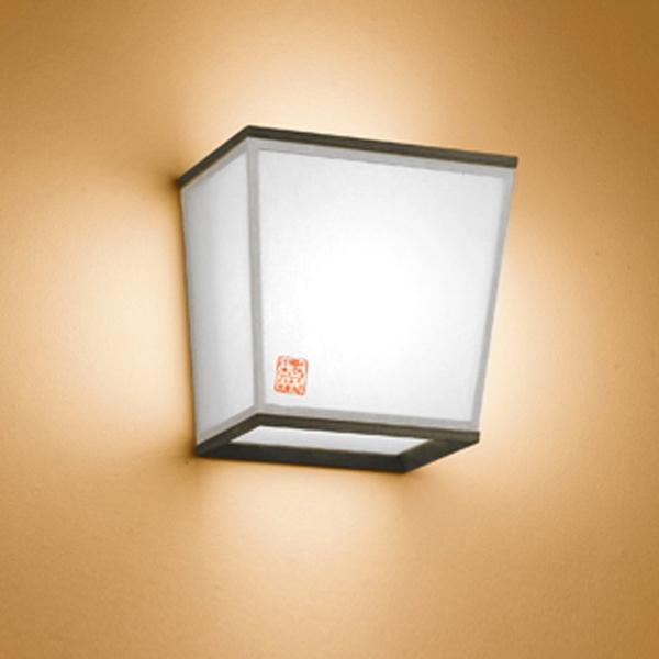 【OB255208WDR】オーデリック 和風照明 高演色LED 白熱灯60W相当 LED電球フラット形