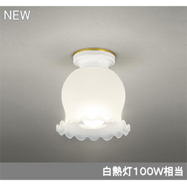 【OL013016PC1】オーデリック シーリングライト LED電球一般形 【odelic】