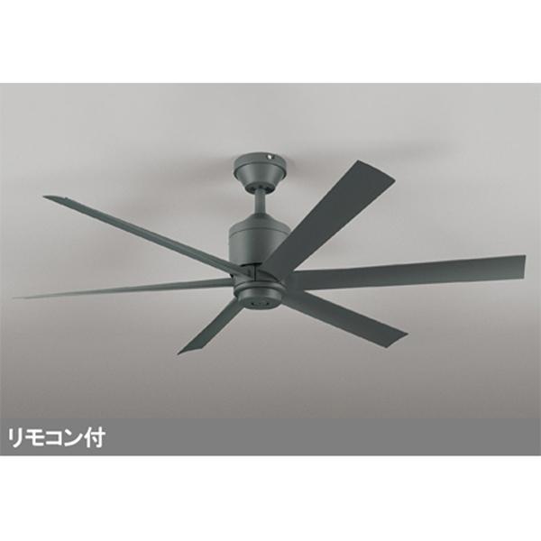 【WF249】オーデリック シーリングファン 簡易結線型 器具本体 パイプ吊り 【odelic】