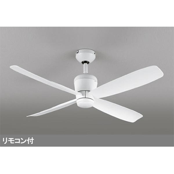 【WF813】オーデリック シーリングファン 器具本体 パイプ吊り・短羽根 【odelic】