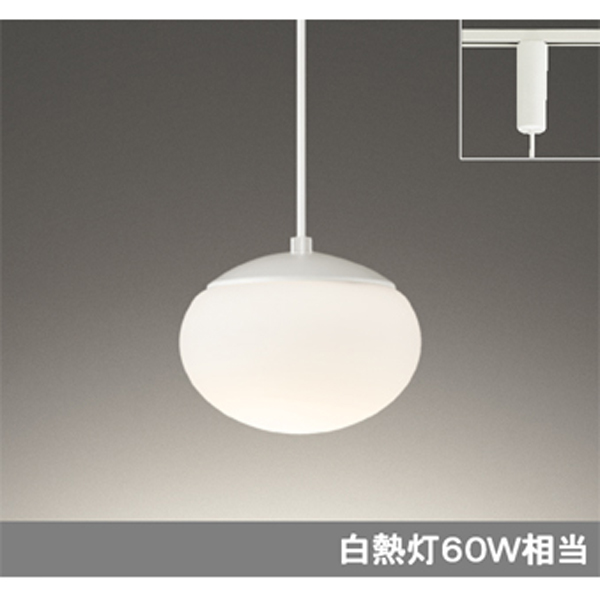 【OP252584BR】オーデリック ペンダントライト LED電球フラット形 【odelic】