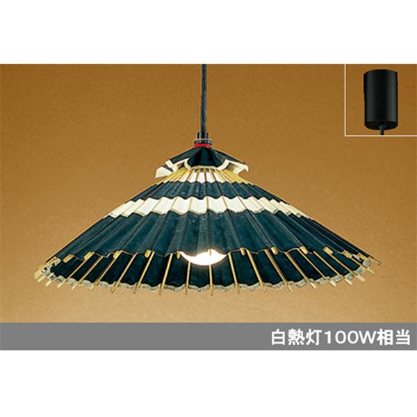 【OP052018LD】オーデリック 和ペンダントライト LED電球ボール球形 【odelic】