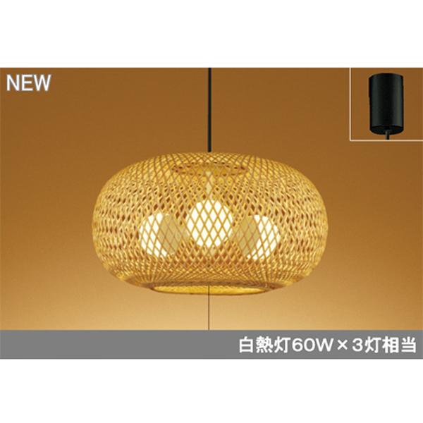 【OP052065LD1】オーデリック 和ペンダントライト LED電球ボール球形 【odelic】