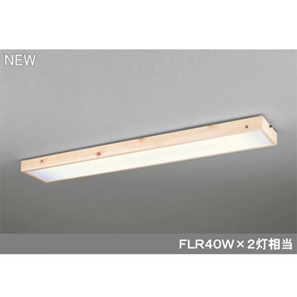 【OL291871P2E】オーデリック 和ペンダントライト LED一体型 【odelic】
