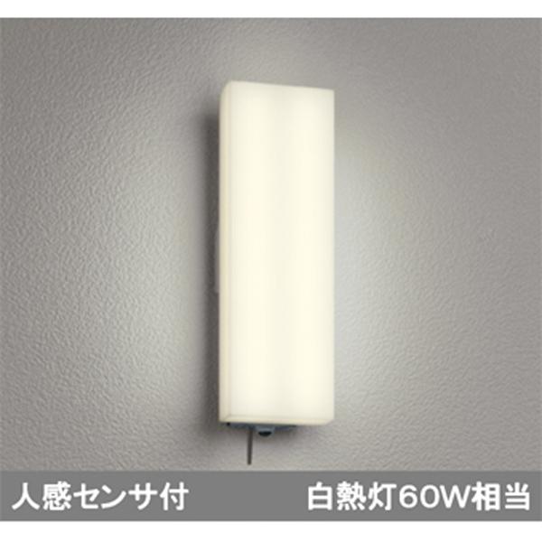 【OG254833BC】オーデリック エクステリア ポーチライト LED一体型 【odelic】