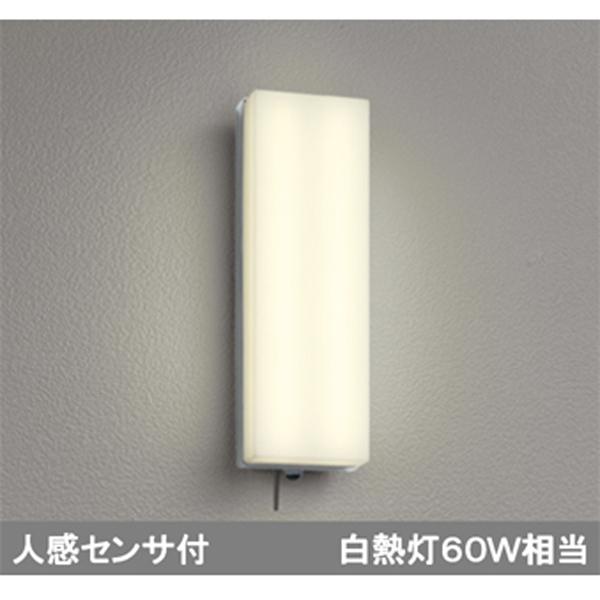 【OG254834BC】オーデリック エクステリア ポーチライト LED一体型 【odelic】