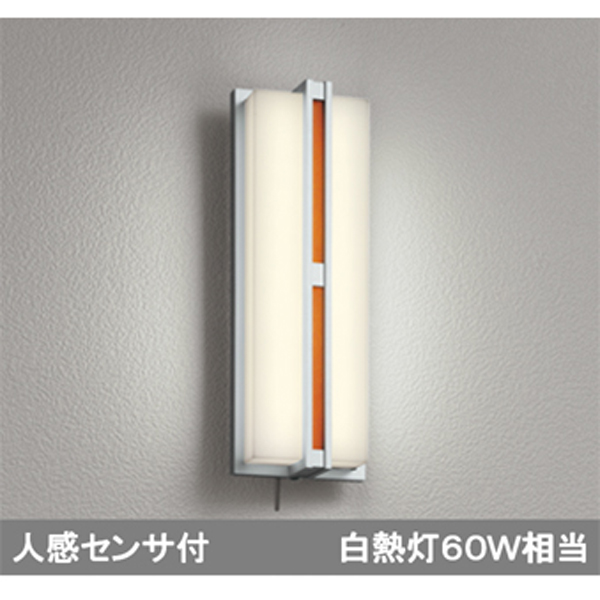【OG254836BC】オーデリック エクステリア ポーチライト LED一体型 【odelic】