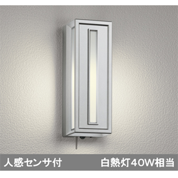 【OG254848BC】オーデリック エクステリア ポーチライト LED電球ミニクリプトン形 【odelic】