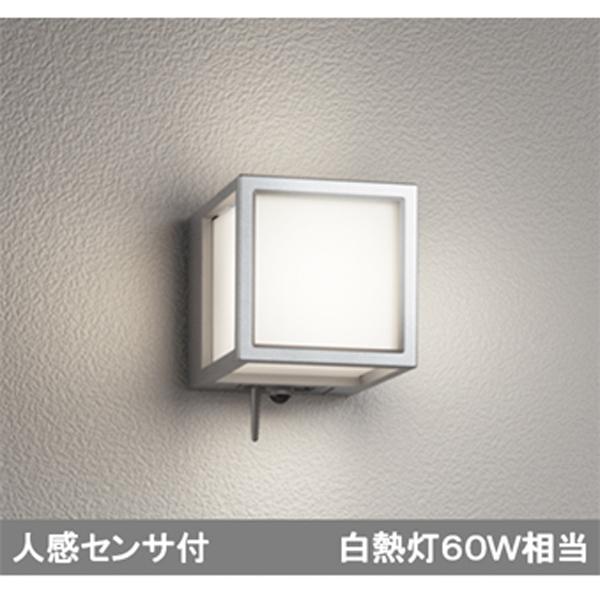 【OG254831BC】オーデリック エクステリア ポーチライト LED一体型 【odelic】
