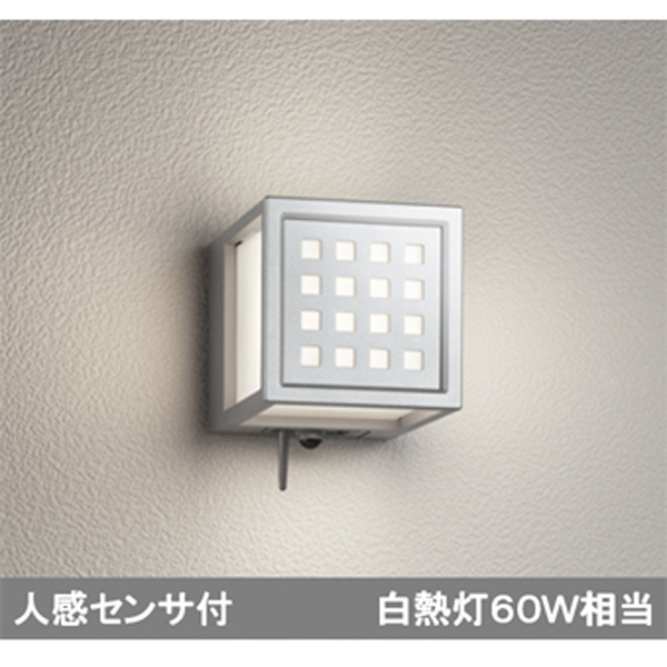 【OG254829BC】オーデリック エクステリア ポーチライト LED一体型 【odelic】