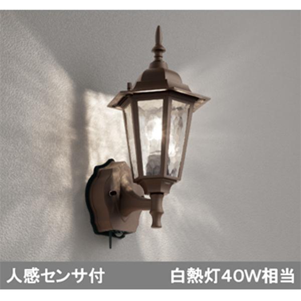 【OG254842BC】オーデリック エクステリア ポーチライト LED一体型 【odelic】