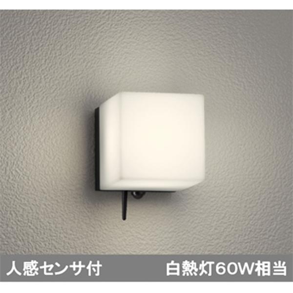 【OG254826BC】オーデリック エクステリア ポーチライト LED一体型 【odelic】