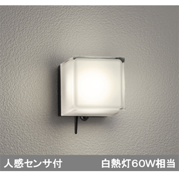 【OG254828BC】オーデリック エクステリア ポーチライト LED一体型 【odelic】