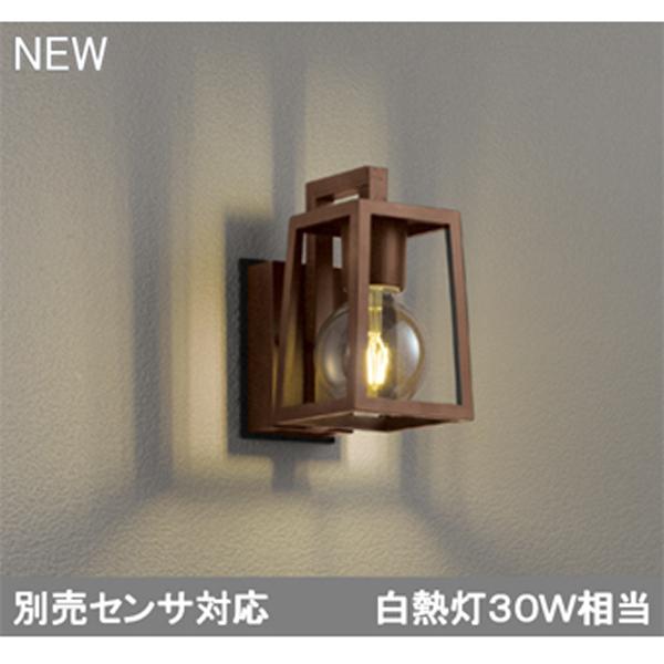 【OG254872LC】オーデリック エクステリア ポーチライト LED電球フィラメント形 【odelic】