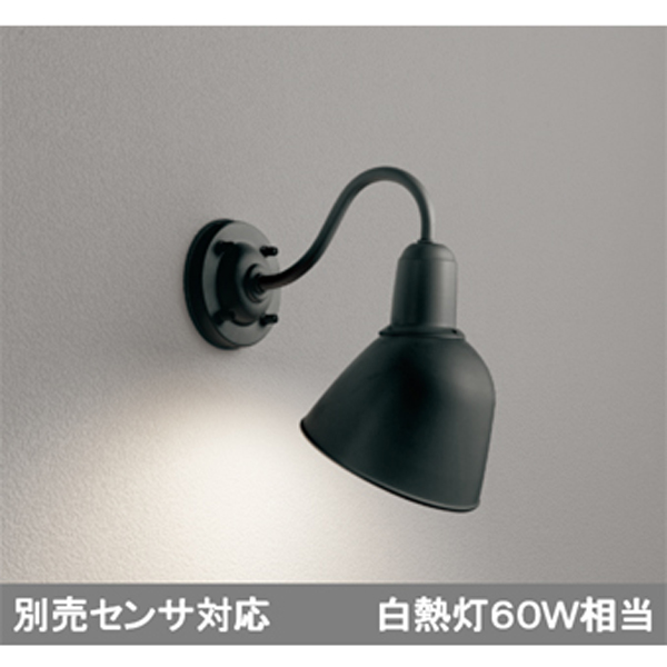 【OG254676LD】オーデリック エクステリア ポーチライト LED電球一般形 【odelic】