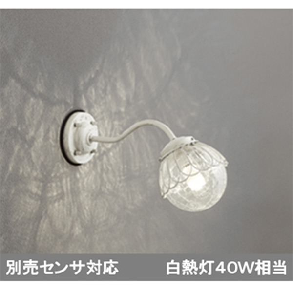 【OG254105LC】オーデリック エクステリア ポーチライト LED電球クリアミニクリプトン形 【odelic】