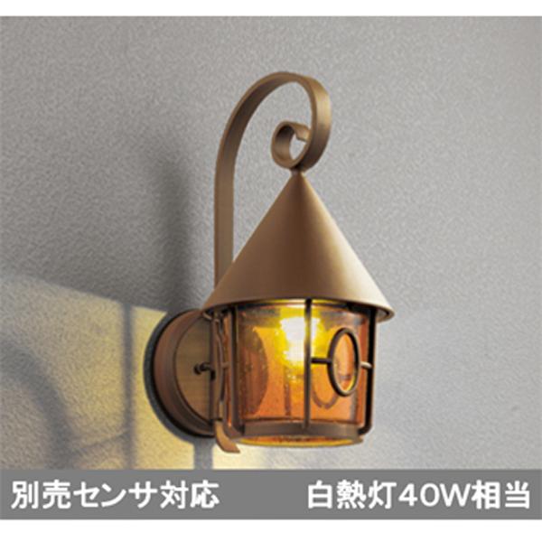 【OG254433LC】オーデリック エクステリア ポーチライト LED電球クリア一般形 【odelic】