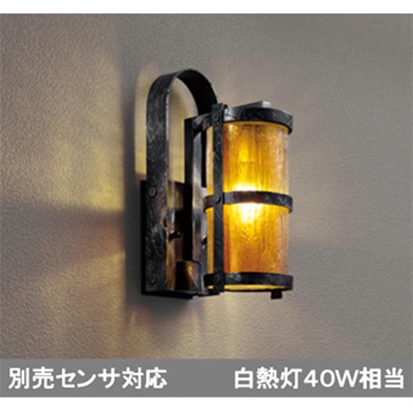 【OG254239LC1】オーデリック エクステリア ポーチライト LED電球シャンデリア球形 【odelic】